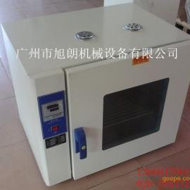 烤箱,五谷杂粮磨粉机烤箱,中药材烘焙机,加大功率型