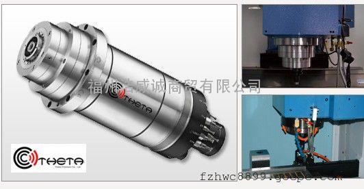 台湾�R达电主轴 BT40-170