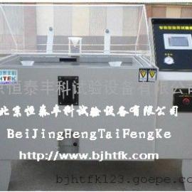 北京生产盐雾腐蚀试验箱厂家