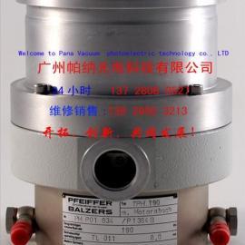 PFEIFFER TMH190普发分子泵真空计磁悬浮泵