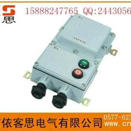 防爆电动机保护开关  BQC防爆磁力起动器