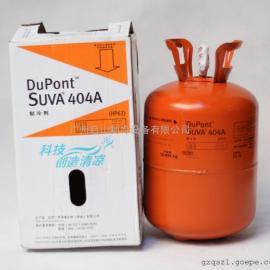 杜邦制冷剂 R-404A 9.5kg杜邦雪种 广西氟利昂