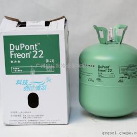 杜邦制冷剂R22 22.7KG 原装正品 美的 格力空调专用