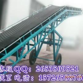 多种皮带输送机规格  小型皮带输送机 人字型皮带输送机 z2