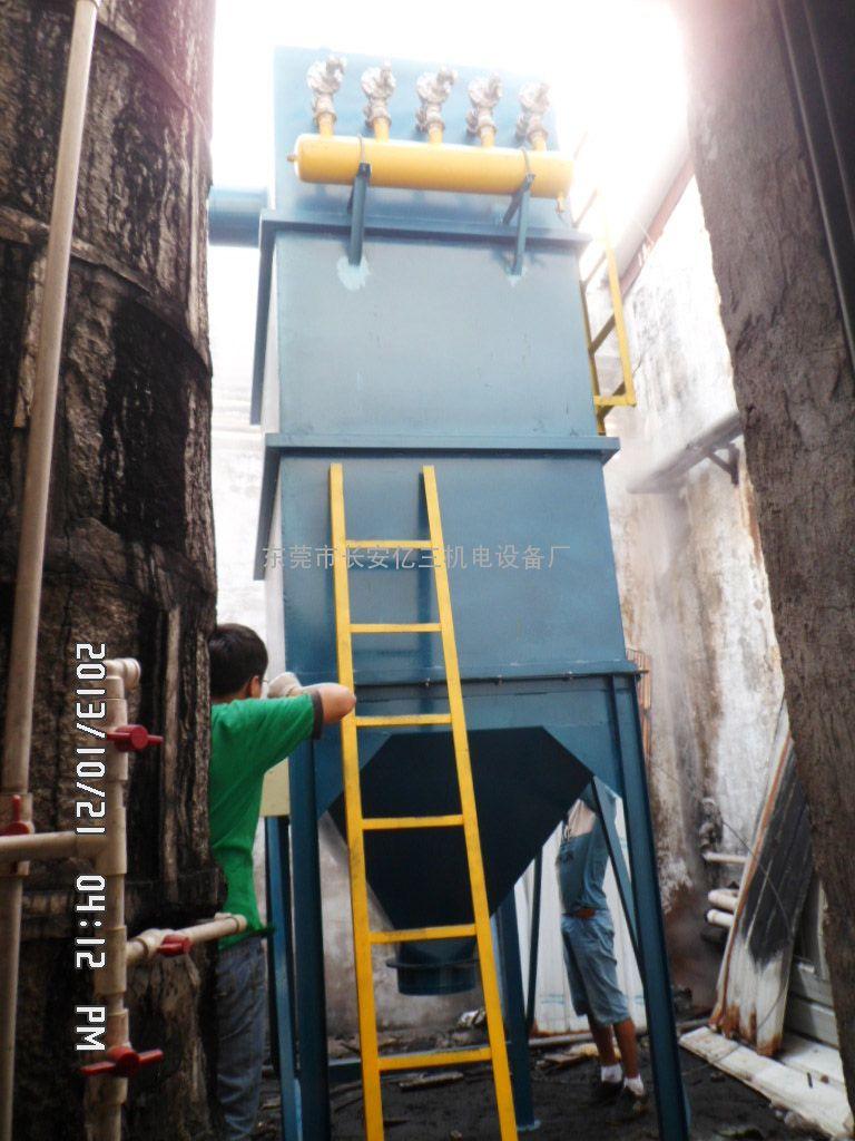 脉冲布袋除尘器 东莞脉冲除尘器 品质保证