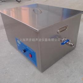 供应上海声彦小型数码超声波清洗机,多功能超声波清洗机