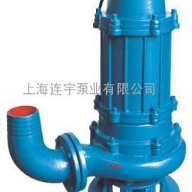 AS型撕裂式潜水排污泵直销厂家上海提供AS撕裂式排污泵