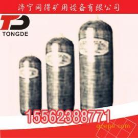 4h氧气瓶,2h煤矿专用氧气瓶