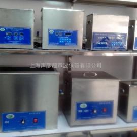 五金清洗机,工业轴承超声波清洗机模具清洗除油除锈