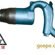 C5气铲 风铲 山银气铲 矿用C5气铲