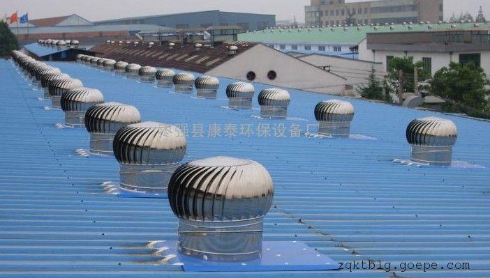 钢结构屋顶排风