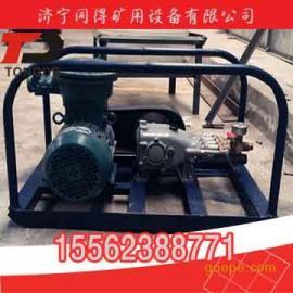 阻化剂喷射泵,WJ-24-2矿用阻化泵
