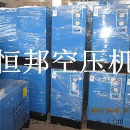 批发空气干燥机 巨立空气干燥机