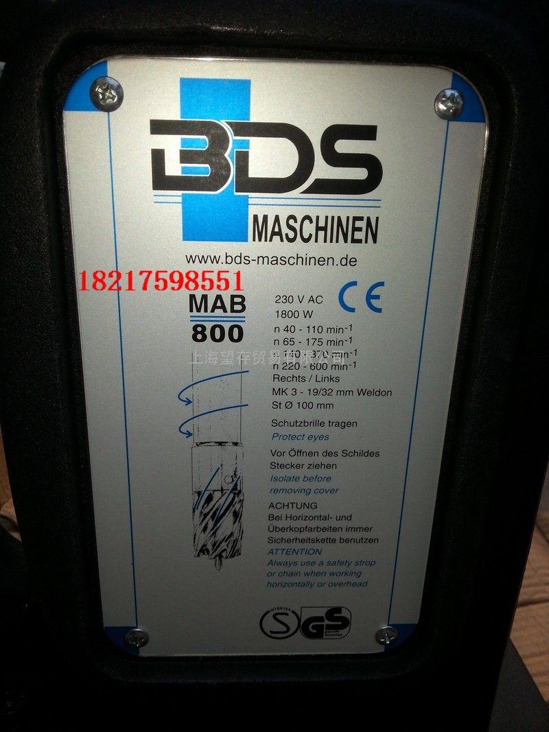MAB800 磁力钻