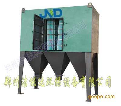 生产加工滤筒布袋除尘器