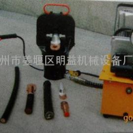 分体式液压钳YQF-630,630平方电动液压钳,分离式电动液压钳