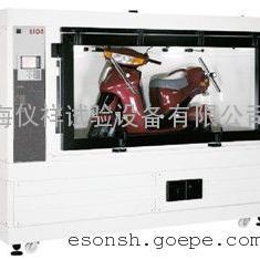 上海仪祥供应多用途冷凝水试验箱