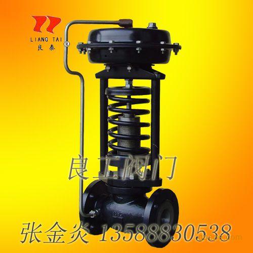 ZZYP-16B自力式压力调节阀|杭州良工压力调节阀
