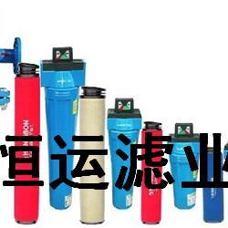 进口压缩空气过滤器