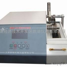 宁波金相JMQ-12型低速精密切割机