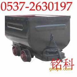 1吨固定式矿车厂家