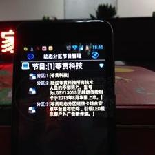 led显示屏控制软件价格