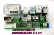 WD-4022.两路三相电源自动切换控制器