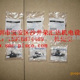 特价PISCO真空发生器VUH07-44J