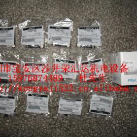 PISCO真空发生器特价批发VUH07-66J
