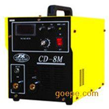 精炫CD-8M、CD-12M植��C、螺柱焊�C、�N��C、植焊�C