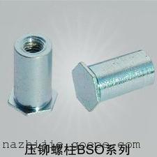 成都压铆螺柱|盲孔压柱|BSO-M3-6压铆螺母柱厂家