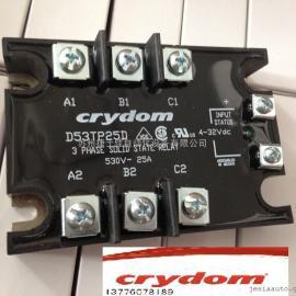 快达固态继电器50A 三相D53TP50D 50A