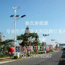 供应新乡风光互补太阳能路灯|厂家|报价