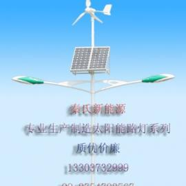 鹤壁风光互补太阳能路灯|厂家|报价