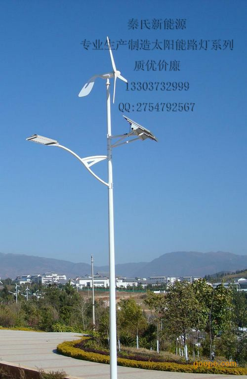 焦作风光互补太阳能路灯|厂家|报价