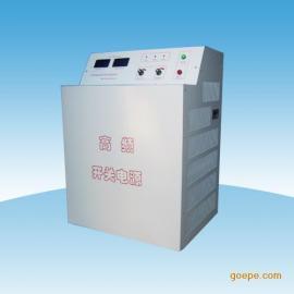 蓄电池充电机|智能充电机|可调充电机