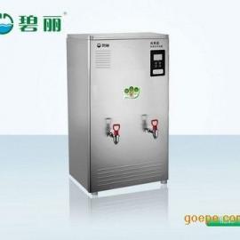 石家庄碧丽双聚能 电开水炉 BK-60C
