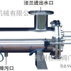 供应自清洗型紫外线杀菌器丨紫外线消毒器厂家价格