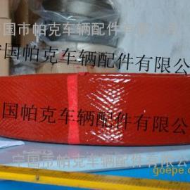 耐高温电缆防护套管