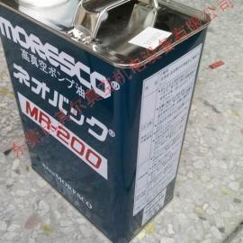 �V�|供�� 松村真空泵油MR-200 4L�r格