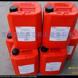 莱宝GS77真空泵油价格20L/桶