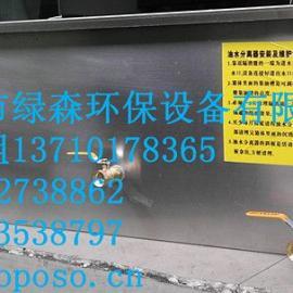 云南地区潞西油水分离器瑞丽餐厅油水分离西双版纳餐厨垃圾处理