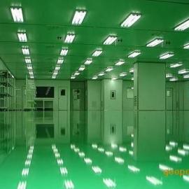 光电厂无尘车间设计装修