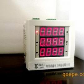 AEC4620智能多功能电力仪表