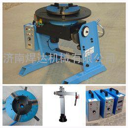 销量火爆小型焊接变位机-小型变位机-小型焊接转台