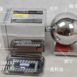 小型水丸蜜丸制丸机.多功能制丸机