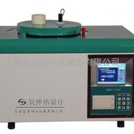 XRY-1A+ 氧弹热量计