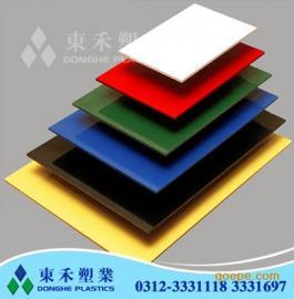 专业生产厂家大量供应PVC塑料板材 硬度高 值得信赖