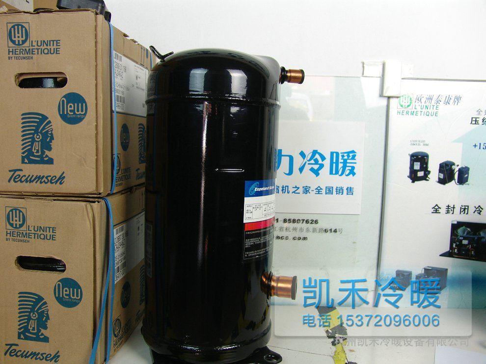 全新压缩机|VR94KS-TFP-522