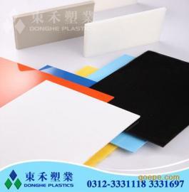 厂家大量供应PP板阻燃PP板电镀PP板材 耐热性能好